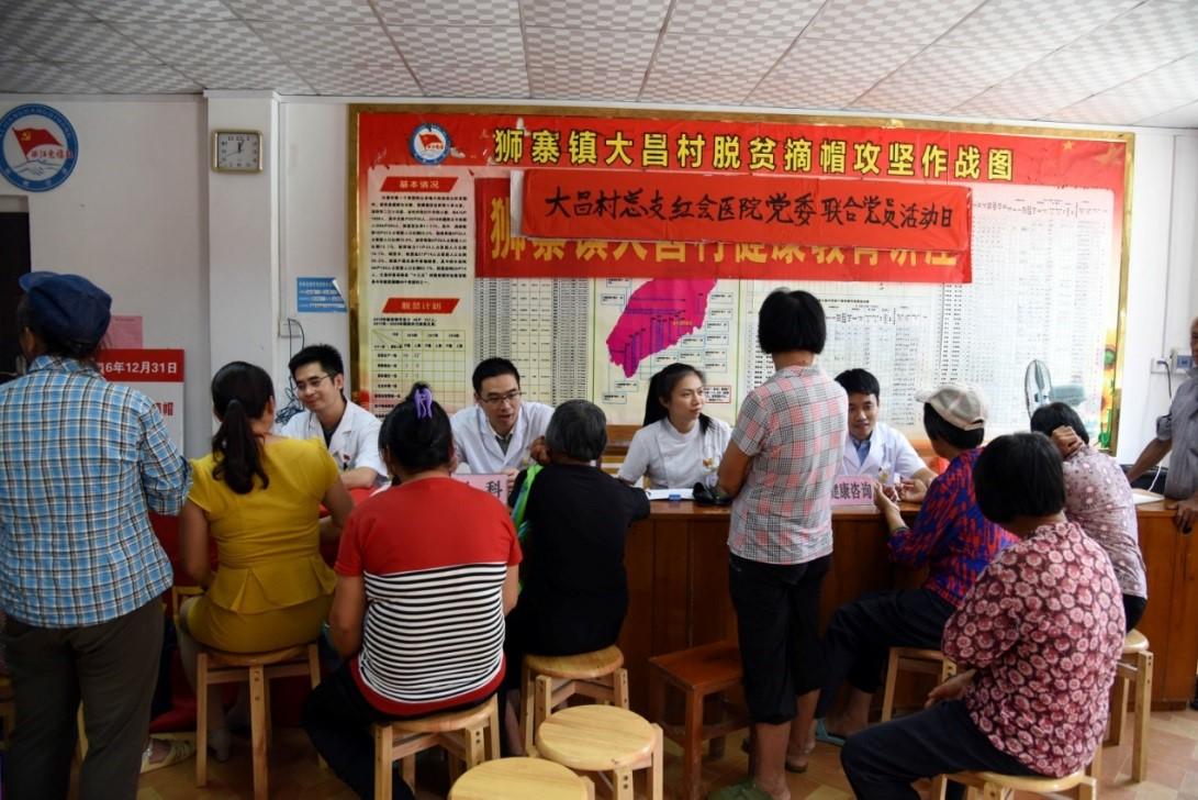 2017年6月30日医院到苍梧县狮寨镇大昌村开展义诊慰问活动
