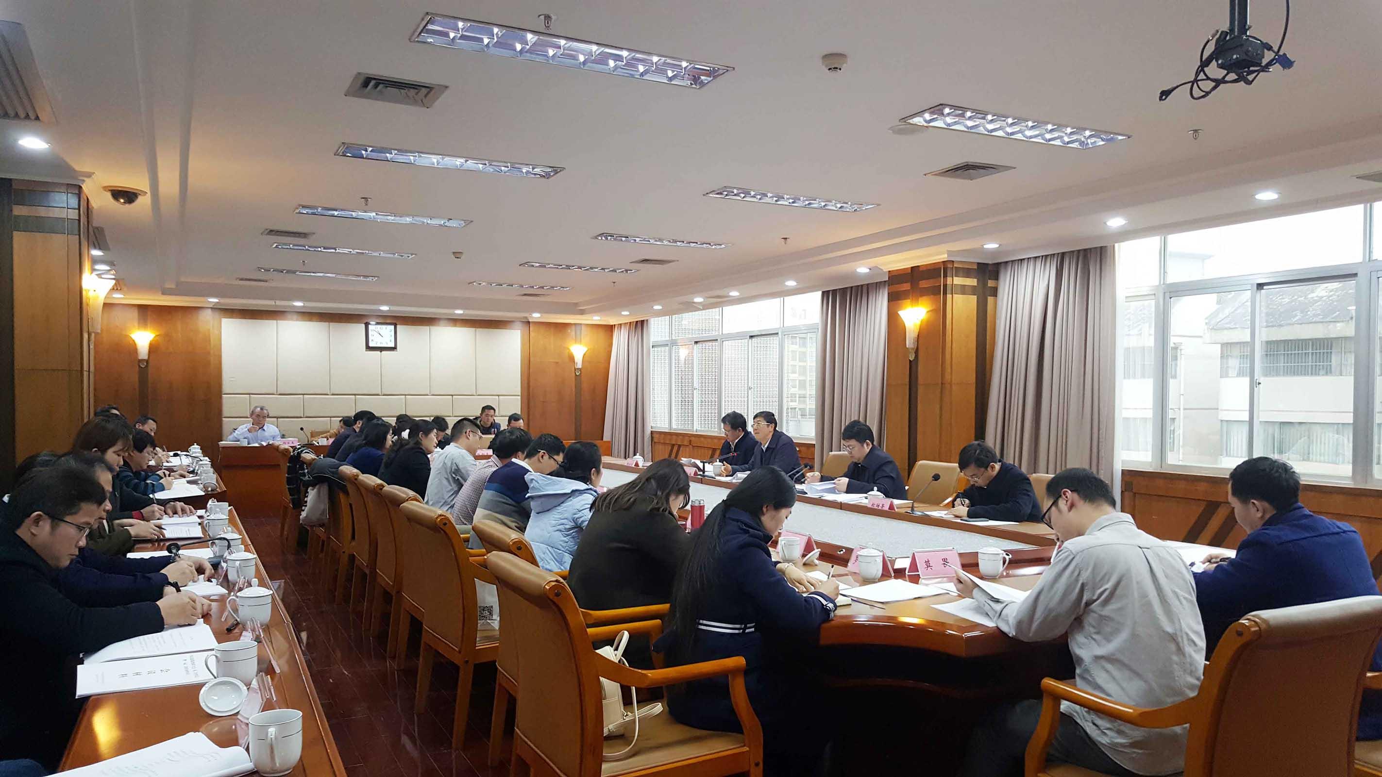 广西志愿服务联合会一届二次理事会暨一届二次常务理事会在南宁召开