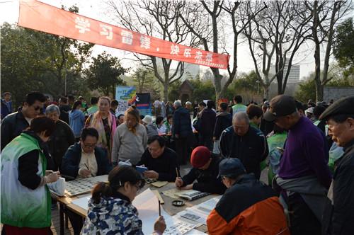 上海和平公园志愿者服务基地主办的学雷锋志愿服务活动