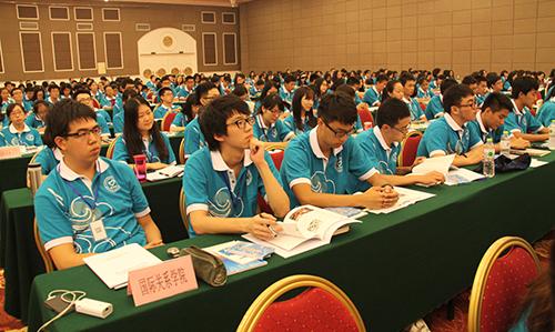 2014年APEC第三次高官会志愿者培训