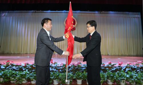 北京知识产权法院志愿者服务队成立