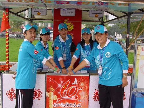 2009年10月1日国庆60周年志愿者