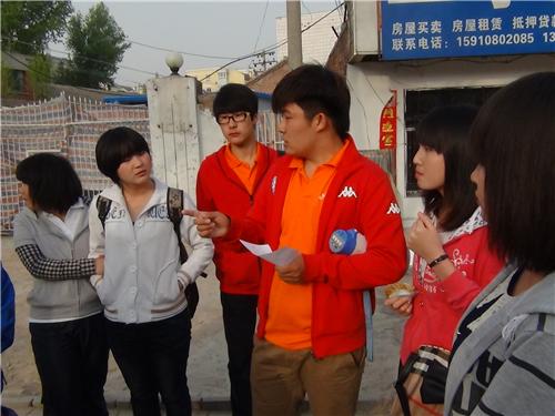 2012年4月30日水关长城志愿服务