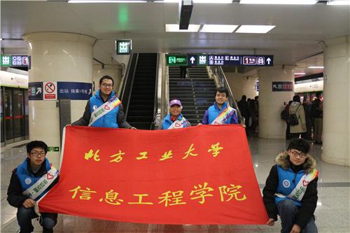 1.2、张嘉宇参与2014北京春运地铁志愿服务
