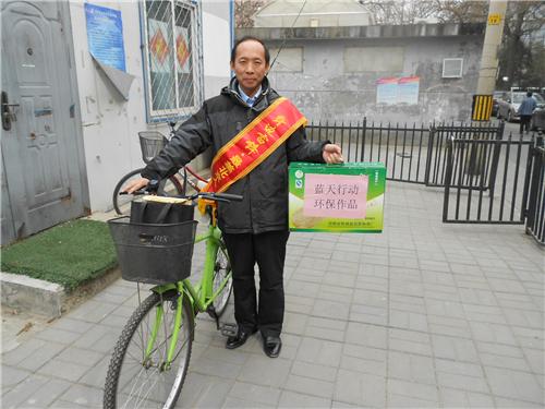 王涛,从2014年3月12开始到3月28日 在月坛地区以及西城区进行清洁空气蓝天行动 环保讲座20场。