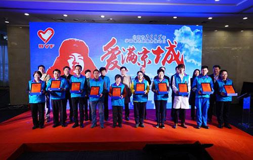 5-五星级志愿者代表上台领奖