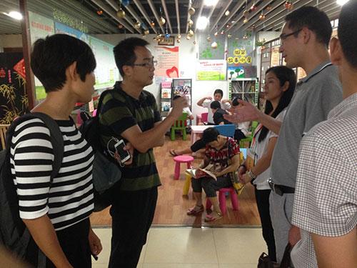 5-参观社区家庭服务中心,了解社区志愿服务活动开展方式