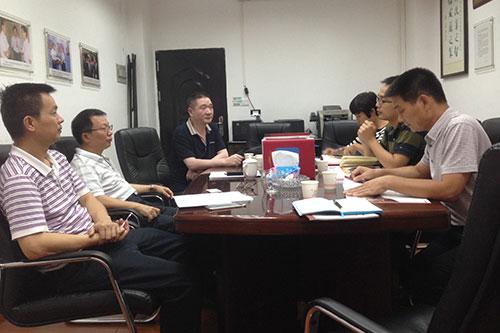 2-与中国应急管理学会社区安全专业委员会相关负责同志进行座谈