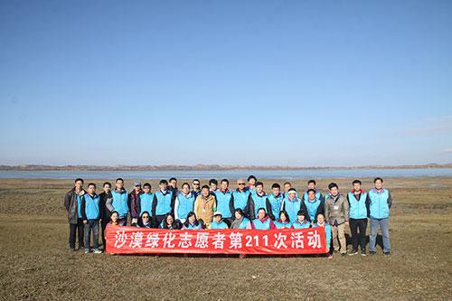 1-走进崇高绿化第211次志愿团队