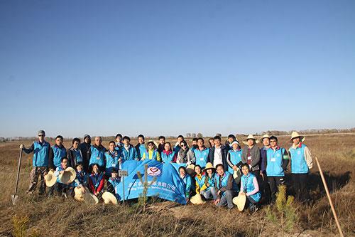 9-走进崇高绿化志愿者211团志愿林合影