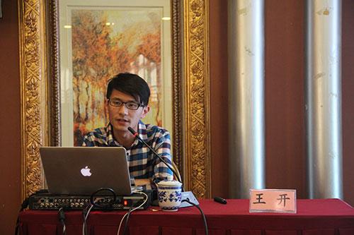 2-王开授课志愿北京信息平台