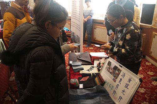 6-志愿服务组织展示交流