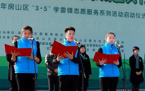 志愿者代表宣读倡议书