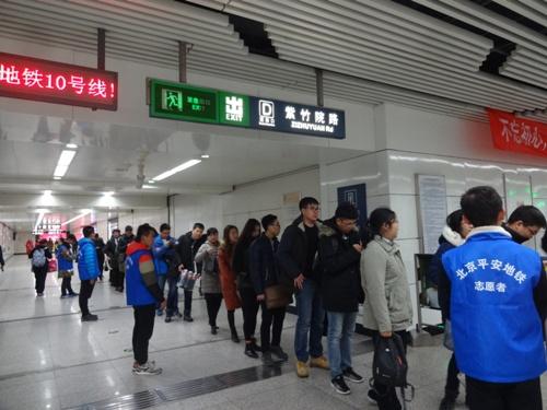 1志愿者引导乘车有序排队进站
