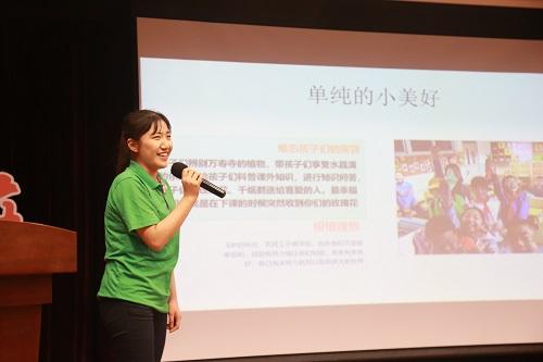 优秀志愿者代表分享志愿服务故事4