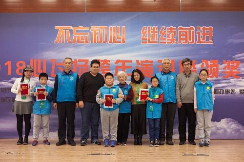 3-优秀志愿者代表获得表彰