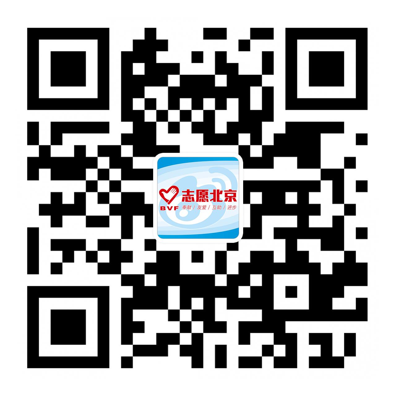 申博_北京朝阳区志愿者联盟微博二维码