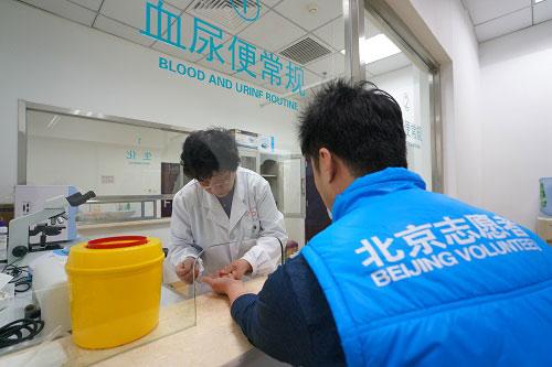4-志愿者进行血常规检查