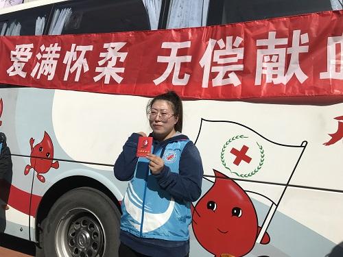 5-志愿者领取献血证