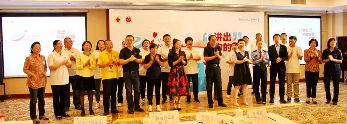 IMG_9948与会人员一起演唱-网站