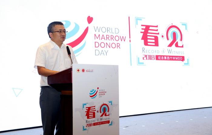 光明网总裁杨谷发言(网站)