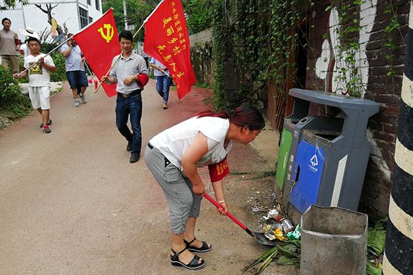 水城县滴水岩村组织开展志愿者服务活动